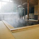 四季の湯温泉 ホテルヘリテイジ(森林公園・熊谷)