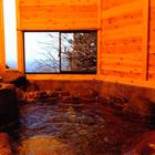 西伊豆岩地温泉 ブラッキーハウスなかじま