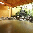熱海温泉 横山大観ゆかりの宿 大観荘