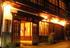 旅館 常磐荘