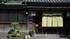 宮津温泉 茶六本館
