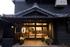 湯平温泉 旅館 山城屋