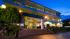 姫路市休養センター こうでら温泉竹取の湯 香寺荘