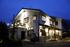 和モダンな温泉旅館 湯布院旅の蔵