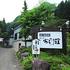 滝ノ原温泉 四季の味宿 割烹ちどり荘