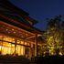 古湯温泉 旅館 杉乃家