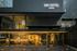 IMU HOTEL KYOTO(2018年8月開業)