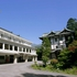日光金谷ホテル