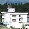 中山平温泉 なかやま山荘(老人休養ホーム)