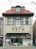 (旧)岡川薬局