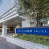 魚津スカイホテル