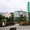 嬉野温泉ファミリーホテル 神泉閣
