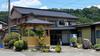 ビジネス旅館 愛川魚苑
