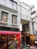 Osaka Hana Hostel ‐大阪花宿‐