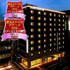 ホテル・京都・ベース HOTEL・KYOTO BASE