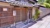 京都・祇園石塀小路 田舎亭−INAKATEI−