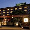 【新幹線付プラン】秋保温泉 ホテルニュー水戸屋(JR東日本びゅう提供)