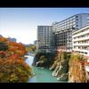 【特急列車付プラン】鬼怒川温泉 鬼怒川プラザホテル(JR東日本びゅう提供)