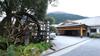 大滝温泉 天城荘