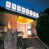 【新幹線付プラン】龍泉洞温泉ホテル(JR東日本びゅう提供)