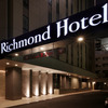 【新幹線付プラン】リッチモンドホテル秋田駅前(JR東日本びゅう提供)