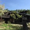 八ヶ岳ペンションサインポスト