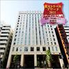 【新幹線付プラン】秋葉原ワシントンホテル(JR東日本びゅう提供)