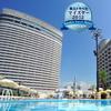 【新幹線付プラン】神戸ポートピアホテル(JR東日本びゅう提供)