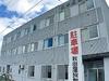 秋田屋旅館