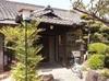 遊山ゲストハウス別館