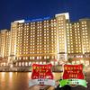 【新幹線付プラン】ホテルユニバーサルポート(JR東日本びゅう提供)