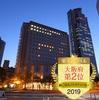 クインテッサホテル大阪ベイ