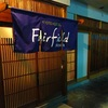 フェアフィールドハウス