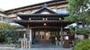 人吉温泉 芳野旅館