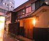 Kanazawa Machiya inn HANA