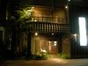 鳥栖の隠れ宿 Komatsusou since1960