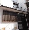 京都小宿 銀閣亭