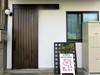 京都ゲストハウスたい