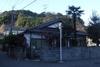 地球旅館 広島ゲストハウス