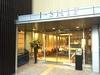 キャビン&カプセルホテル J−SHIP大阪難波