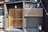 MODERN HOUSE KAMO RIVER NO.2(モダンハウス鴨川2)