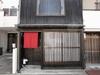 津島ゲストハウス