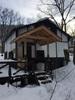 Sennin Cabin