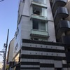 SADOU HOSTEL 東京・上野