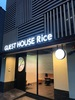 GUEST HOUSE Rice 築港