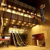 ホテル WeBase高松