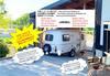 快適なアメリカ製トレーラーハウス(T.Globe)で非日常キャンプ【Vacation STAY提供】