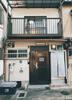 [洛兎奈家]京都の独特な風格別荘【Vacation STAY提供】