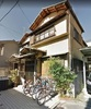 京都 今出川ハウス