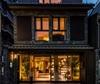 京都 新町六角ホテル grandereverie